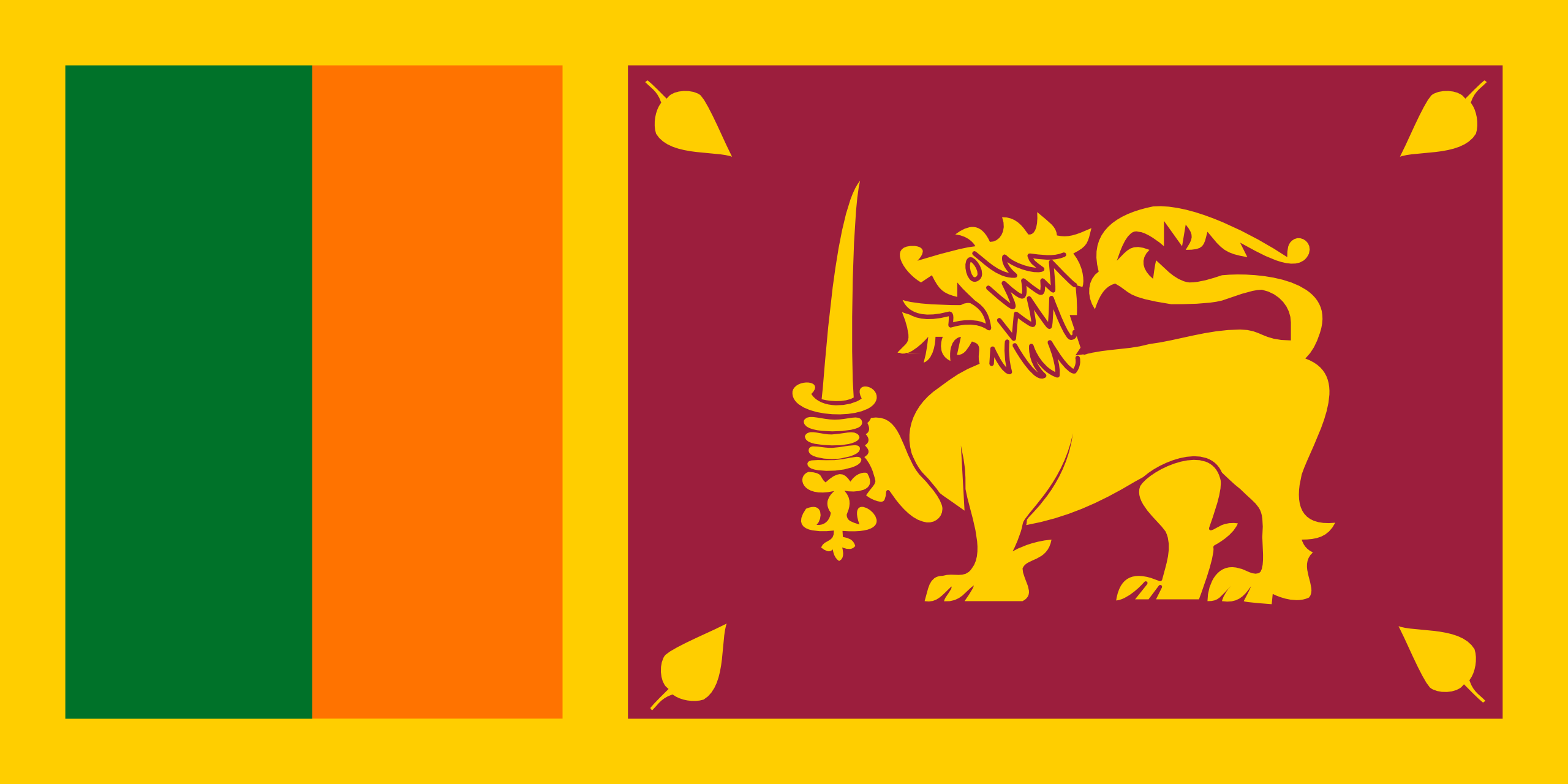 The Constitutional Basis of Authoritarianism in Sri Lanka