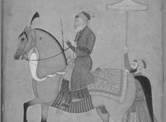 The last great Mughal emperor: An appraisal