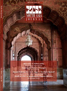 saj-issue-18-fall-2016-cover-page